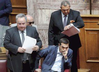 Τσίπρας, Καμμένος, Κοτζιάς σε Βουλή