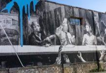 Νέο γκράφιτι